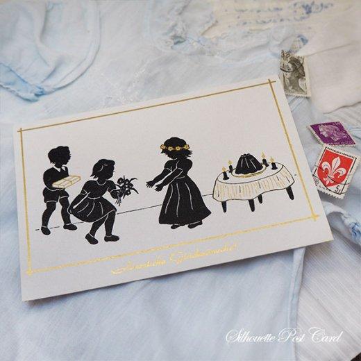 ドイツ ヴィンテージ ポストカード シルエット/影絵【誕生日おめでとう B-type 】【画像4】