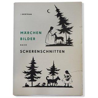 アンティーク ドイツアンティーク 童話カード9枚セット【Marchen bilder】
