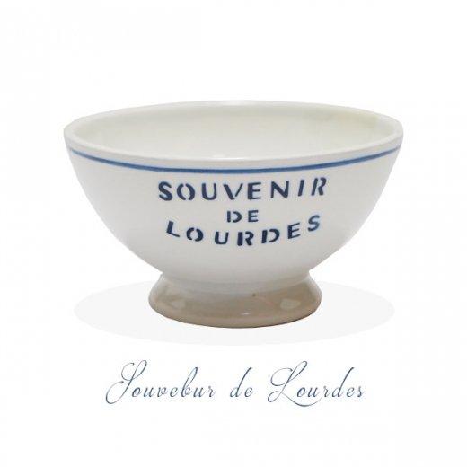 フランス アンティーク カフェオレボウル ルルドの泉 souvenir de lourdes【直径9cm】