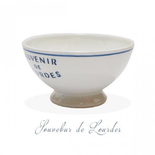 フランス アンティーク カフェオレボウル ルルドの泉 souvenir de lourdes【直径9cm】【画像2】