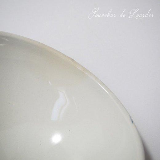 フランス アンティーク カフェオレボウル ルルドの泉 souvenir de lourdes【直径9cm】【画像7】