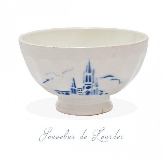 フランス アンティーク カフェオレボウル ルルドの泉 souvenir de lourdes【直径9.5cm】