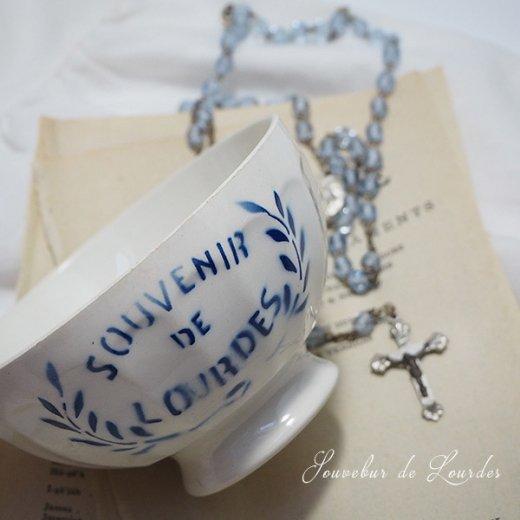 【送料無料】フランス アンティーク カフェオレボウル ルルドの泉 souvenir de lourdes leaf【直径9.5cm】【画像8】