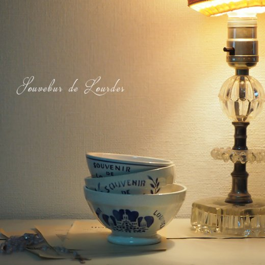 【送料無料】フランス アンティーク カフェオレボウル ルルドの泉 souvenir de lourdes leaf【直径9.5cm】【画像9】