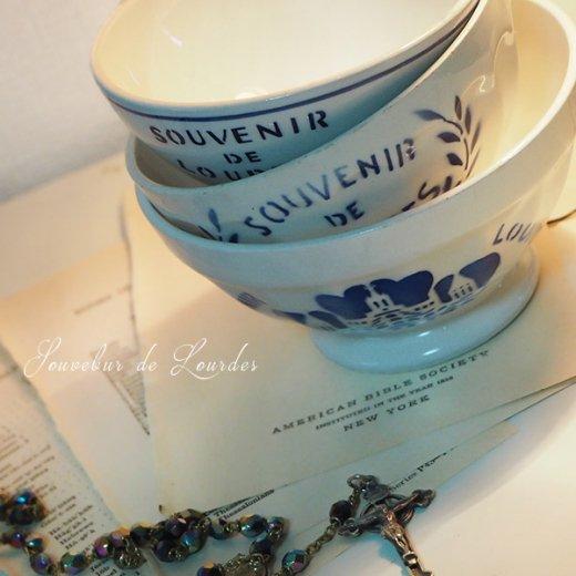 【送料無料】フランス アンティーク カフェオレボウル ルルドの泉 souvenir de lourdes leaf【直径9.5cm】【画像10】