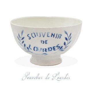 ロザリオ・ルルド・教会もの 【送料無料】フランス アンティーク カフェオレボウル ルルドの泉 souvenir de lourdes leaf【直径9.5cm】