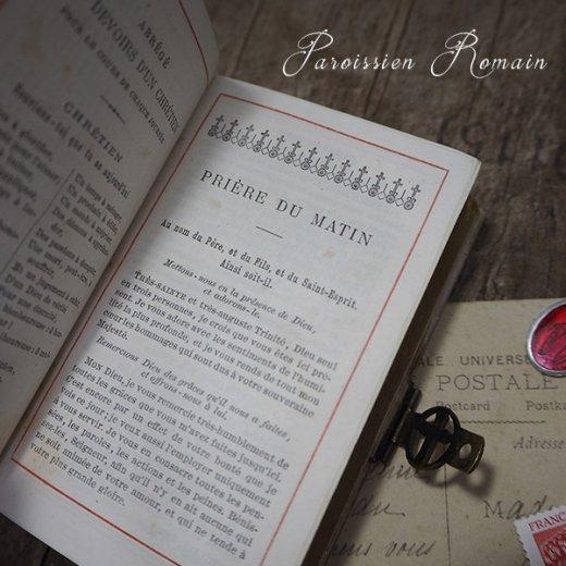フランス アンティーク 聖書 1877年製【画像4】