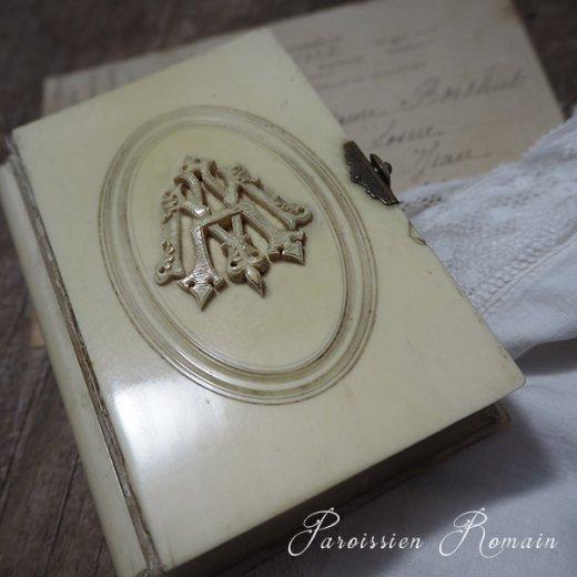 フランス アンティーク 聖書 1877年製【画像5】