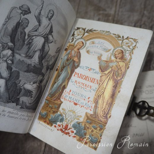 フランス アンティーク 聖書 1877年製【画像6】