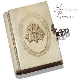 ロザリオ・ルルド・教会もの フランス アンティーク 聖書 1877年製