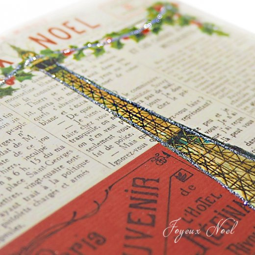 Cavallini & Co. カバリーニ クリスマス カード(封筒付き)【JOYEUX NOEL】【画像6】