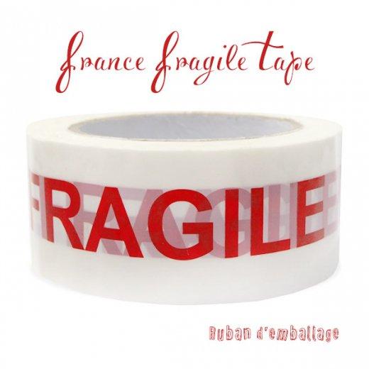 直輸入! フラジール 梱包パッキングテープ 85m 取り扱い注意 【FRAGILE Packing Tape】