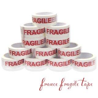 直輸入! フラジール 梱包パッキングテープ 85m こわれもの 取扱い注意 【FRAGILE Packing Tape】