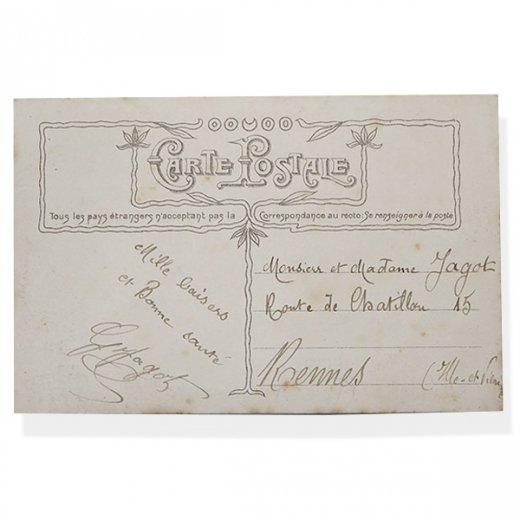 フランス 1907年代 アンティーク クリスマス ポストカード【クリスマスの夜】【画像4】