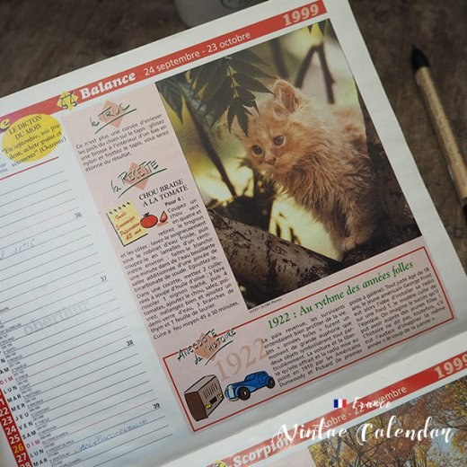 フランス 1999年 Almanach du facteur(LA POSTE アンティーク カレンダー)【画像5】