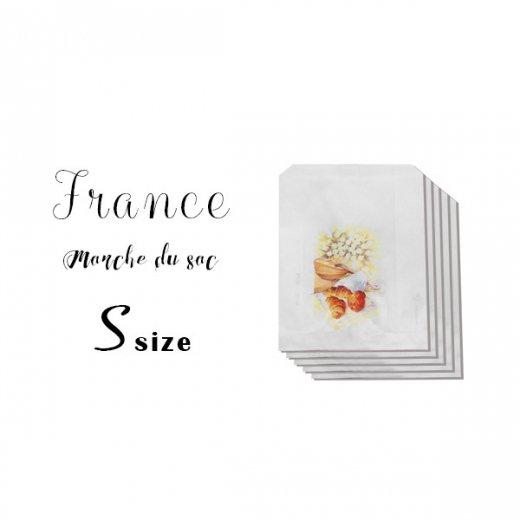 マルシェ袋 フランス 海外市場の紙袋(Sサイズ/クロワッサンとマンドリン・ギター)5枚セット【画像2】