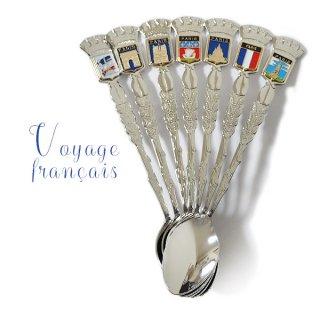 【送料無料】フランス直輸入! フランス製 スーベニールスプーン【ケース付き】(フランスの旅シリーズ7本セット)