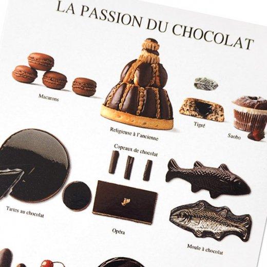 フランス ポストカード(LA PASSION DU CHOCOLAT〜情熱のチョコレート)【画像2】