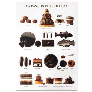 フランス ポストカード(LA PASSION DU CHOCOLAT〜情熱のチョコレート)