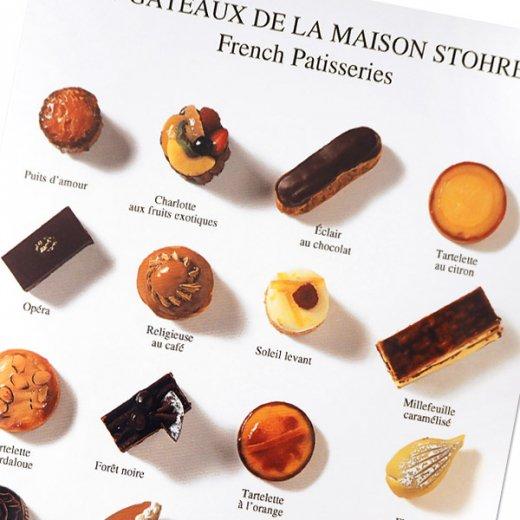 フランス ポストカード(LES GÂTEAUX DE LA MAISON STOHRER〜メゾンストレールのケーキ)【画像2】