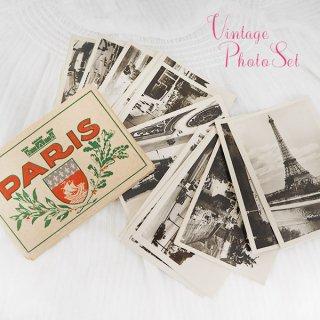 フランス アンティーク スーベニア フォトカードセット CAP(パリの街並み Souvenir Photo)
