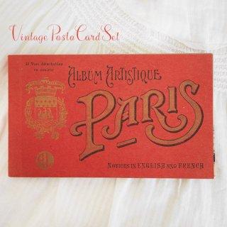 アンティーク フランス アンティーク スーベニア ポストカードセット(パリの建物・風景 Souvenir)