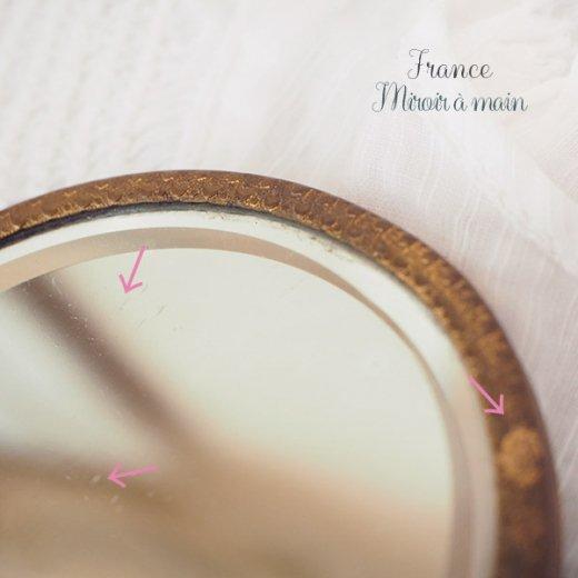【送料無料】フランス アンティーク ビクトリアン 手鏡(貴婦人の肖像) 【画像6】
