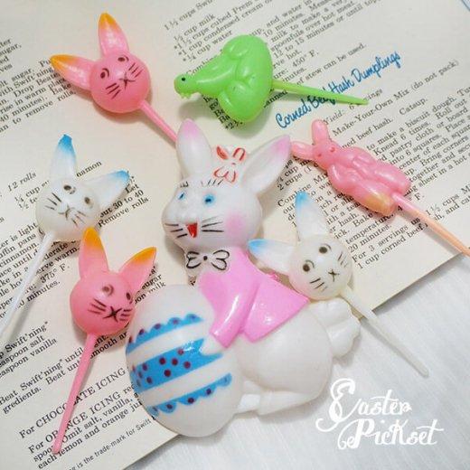 USA アンティーク イースターピック&デコレーションセット 復活祭【ピンク】【画像3】