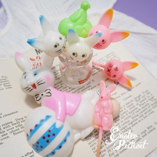 USA アンティーク イースターピック&デコレーションセット 復活祭【ピンク】【画像4】