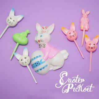 USA アンティーク イースターピック&デコレーションセット 復活祭【ピンク】