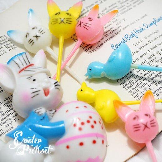 USA アンティーク イースターピック&デコレーションセット 復活祭【ブルー】【画像5】