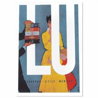 フランス ポストカード(LU)