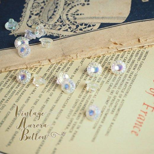 フランス 蚤の市より アンティーク オーロラボタン 単品売り【Jewelry】【画像2】