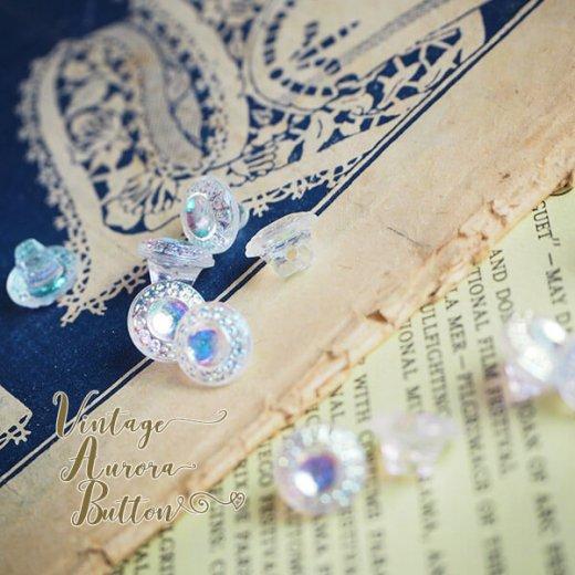 フランス 蚤の市より アンティーク オーロラボタン 単品売り【Jewelry】【画像5】