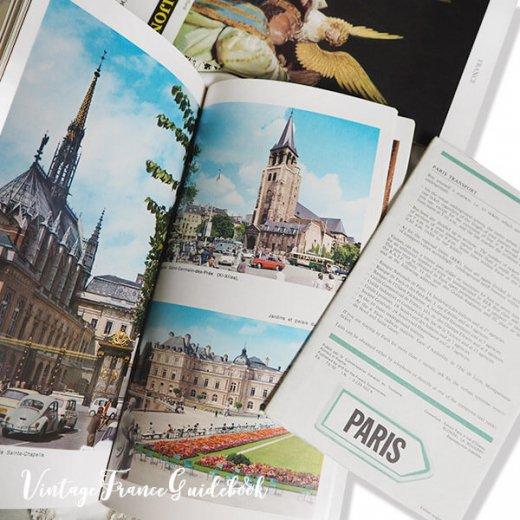 フランス蚤の市より ヴィンテージガイドブック5冊セット 【市内・美術館など】【画像3】