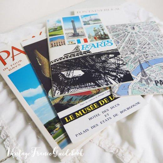 フランス蚤の市より ヴィンテージガイドブック5冊セット 【市内・美術館など】【画像9】