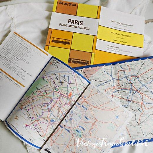 フランス蚤の市より ヴィンテージガイドブック5冊セット 【パリの地図】【画像2】