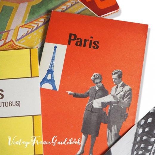 フランス蚤の市より ヴィンテージガイドブック5冊セット 【パリの地図】【画像3】