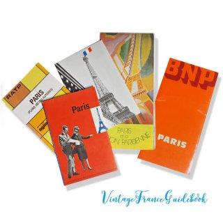フランス蚤の市より ヴィンテージガイドブック5冊セット 【パリの地図】