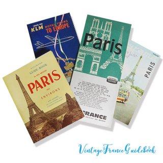 ガーリー & 乙女 アンティーク ヴィンテージ フランス蚤の市より ヴィンテージガイドブック4冊セット 【1950年代 パリ地図 航空会社】