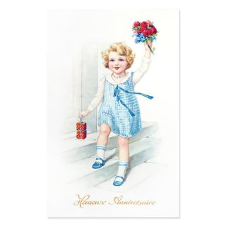 フランス ポストカード (Heureux anniversaire A)