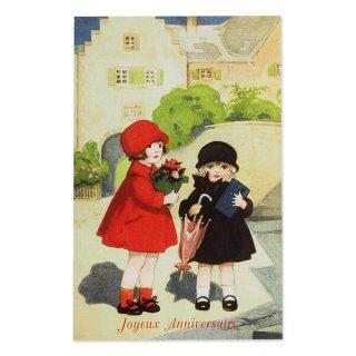 フランスポストカード (Joyeux anniversaire X)
