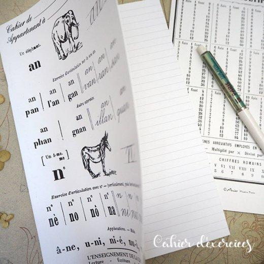 フランス製 アンティークリプロダクト学習ノート 動物【Cahier d'exercices】【画像3】