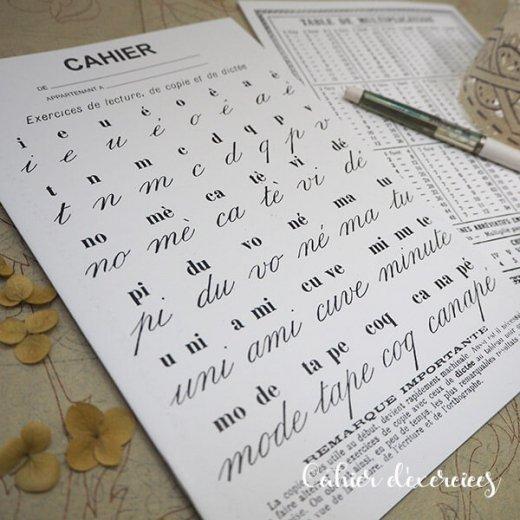 フランス製 アンティークリプロダクト学習ノート 文字【Cahier d'exercices】【画像2】