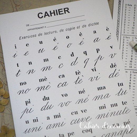 フランス製 アンティークリプロダクト学習ノート 文字【Cahier d'exercices】【画像3】