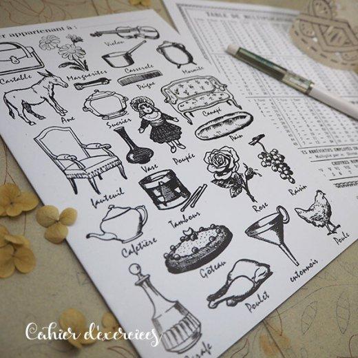 フランス製 アンティークリプロダクト学習ノート モチーフ【Cahier d'exercices】【画像2】