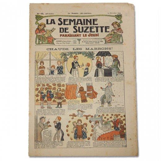 フランス La Semaine de Suzette(アンティーク週間誌  E)