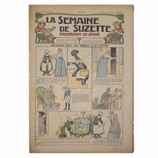 フランス La Semaine de Suzette(アンティーク週間誌  G)