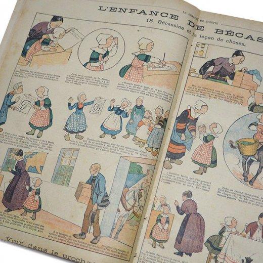フランス La Semaine de Suzette(アンティーク週間誌  H)【画像6】