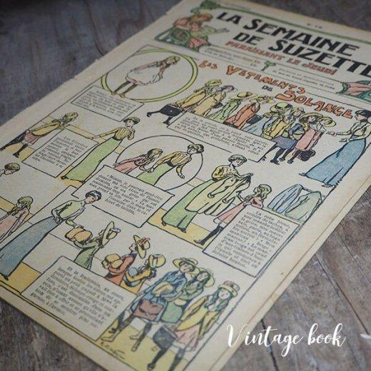 フランス La Semaine de Suzette(アンティーク週間誌  H)【画像9】